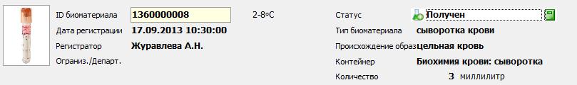 Реєстраційні параметри зразка